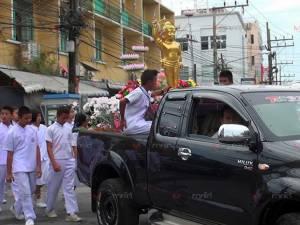 ร.ร.แจ้งวิทยาสงขลาจัดขบวนเดินธรรมยาตราเผยแผ่พระพุทธศาสนา เนื่องในเทศกาลวันวิสาขบูชา