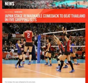 """ไม่จบ! เว็บลูกยางโลกลงข่าวทีมไทย """"ขาดวินัย"""" จนโดนแดง"""