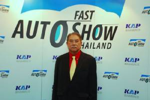 """เจอปลายเดือนมิ.ย.  FAST Auto Show Thailand 2016  """"เลือกคันที่ชอบ ถอยคันที่ใช่"""""""