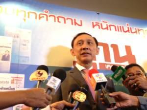 รัฐเปิดทางเจรจาเชฟรอน-ปตท.สผ.เดินหน้าผลิตก๊าซฯ อ่าวไทย