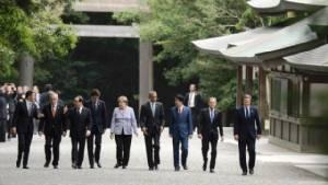 Exclusive! เจาะใจผู้นำมหาอำนาจ G7 หวังอะไรจากการประชุมที่ญี่ปุ่น