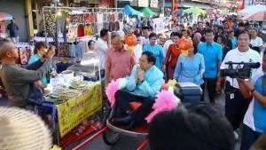 """รมว.วธ.เปิดงานถนนสายวัฒนธรรม """"ตลาดโคยกี๊ราชบุรี 200 ปี"""" เมืองโอ่ง"""
