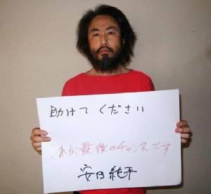 Fresh photo of missing Japanese journalist emerges