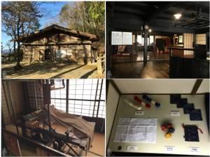 Alone in Gifu ๑.๑ : ตะลุย หมู่บ้านชาวฮิดะ Hida no sato