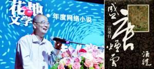 หนึ่งเชื้อชาติ-สองระบบการอ่าน : หนังสือเล่มกระดาษยังยืนเด่นโดยท้าทายในหมู่นักอ่านชาวจีน (ตอน1)