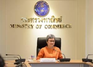 """""""อภิรดี"""" บินถกเวที World Economic Forum เตรียมโชว์นโยบายเศรษฐกิจและการเป็นศูนย์กลางอาเซียนของไทย"""