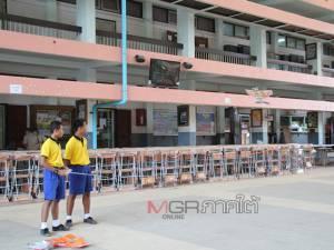 """สตูลจัดกิจกรรม """"หนูน้อยเจ้าเวหาชายแดนใต้"""" ดึงนักเรียนไทย-มาเลย์เข้าร่วมคับคั่ง"""