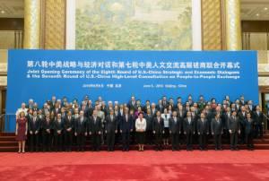 """""""สี่ จิ้นผิง"""" เปิดการประชุมยุทธศาสตร์ """"จีน-สหรัฐฯ"""" ย้ำสองมหาอำนาจต้อง """"ไว้ใจกันมากขึ้น"""" เพื่อลดความตึงเครียดในทะเลจีนใต้"""