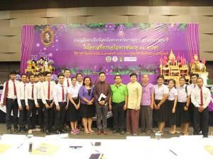 มรภ.สงขลาผงาด! คว้าแชมป์ประกวดดนตรีไทย ครองถ้วยพระราชทานสมเด็จพระเทพฯ