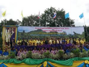 สำนักบริหารพื้นที่อนุรักษ์ที่ 2 จัดโครงการปลูกป่าวันต้นไม้ประจำปีของชาติเฉลิมพระเกียรติ