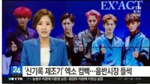 """พี่สาว """"ชานยอล"""" ปลื้มปริ่มได้อ่านข่าว """"EXO"""" คัมแบ็กออกอากาศ"""