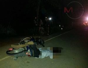 ยิงหนุ่มชาวสวนยาง อ.นาทวี ดับคาถนน คาดปมขัดแย้งส่วนตัว
