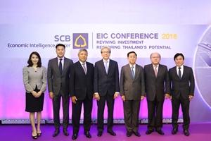 EIC Conference 2016 แนะจับตาการลงทุนภาครัฐ-เอกชน…แรงส่งเศรษฐกิจระลอกใหม่