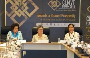 """""""พาณิชย์"""" ผนึกอุตฯ-ท่องเที่ยว จัด CLMVT Forum สร้างความร่วมมือการค้า ลงทุน ท่องเที่ยวระหว่างกัน"""