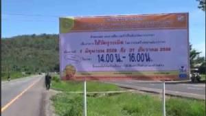"""""""ปราจีนบุรี"""" ปิดถนน 304 ระเบิดหินเพื่อขยายช่องทางจราจร"""