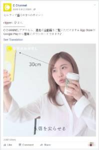 สาว ๆ พลาดไม่ได้! 45 วินาที สอน 3 วิธีเซลฟีง่าย ๆ ให้คาวาอี้แบบญี่ปุ่น [ชมคลิป]