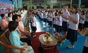 โรงเรียนอนุบาลตราดจัดกิจกรรมไหว้ครู ประจำปี 2559