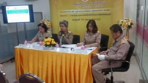 กรมบังคับคดีเตรียมจัดประชุมระหว่างประเทศล้มละลายข้ามชาติ-สานพลัง SMEs