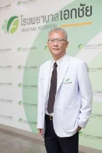 โรงพยาบาลเอกชัย เตรียมขาย IPO167 ล้านหุ้น เข้า SET ไตรมาส 3