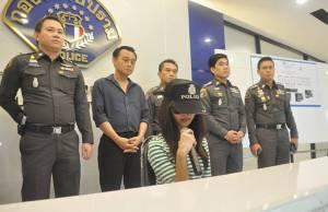 รวบสาวแสบอ้างเป็นญาติบิ๊กบินไทยตุ๋นขายตั๋วเครื่องบิน เหยื่อหลงเชื่อสูญกว่า 10 ล้านบาท