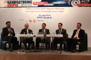 กสอ.เปิดเจรจา 4 อุตสาหกรรมหลัก จับคู่ไทย-ญี่ปุ่น ตั้งเป้า 50 ราย