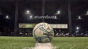 """ช้างฟุตบอลโมเมนต์ ส่งไวรัลวิดีโอ """"เพื่อนเตือนเพื่อน"""" ชวนคุณและแก๊งสนุกกับฟุตบอลอย่างแท้จริง พร้อมอัพเดทกระแสในโลกโซเชียลแบบเรียลไทม์"""