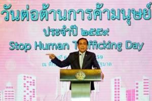"""เป็นทางการ! สหรัฐฯแพร่รายงานยันปรับไทยขึ้น """"เทียร์ 2 วอตช์ลิสต์"""" บัญชีค้ามนุษย์"""