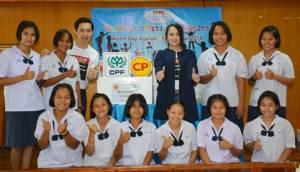ซีพีเอฟร่วมต่อต้านการใช้แรงงานเด็ก