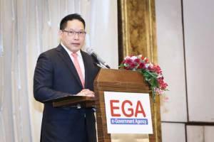 EGA ประเดิมทำบิ๊กดาต้าภาครัฐแห่งแรก
