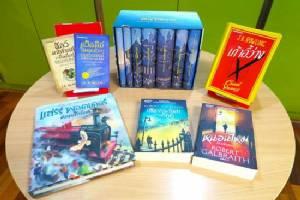 """มักเกิลไทยเตรียมพบ หนังสือบทละคร """"Harry Potter and the Cursed Child Parts One and Two"""" ฉบับภาษาไทย"""