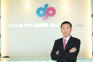 ไทยนิปปอนรับเบอร์ฯ  ยื่นไฟลิ่งขายหุ้น IPO ไม่เกิน 75 ล้านหุ้น