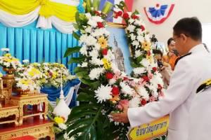 มุกดาหารจัดพิธีวางพวงมาลาสดุดีเทิดพระเกียรติสมเด็จพระนารายณ์มหาราช