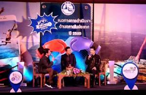 ททท.ท้าเที่ยวข้ามภาค อวดของดีเมืองไทย กลยุทธ์ท่องเที่ยวปี 60 หวังโกยรายได้กว่า 9.5 แสนล้านบาท
