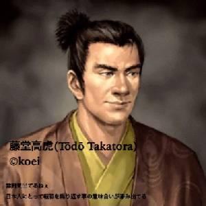 ซามูไรย้ายงานเกี่ยวข้องอะไรกับคนญี่ปุ่นไม่ย้ายงาน