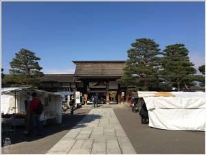 Alone in Chubu : ข้าวหน้าทะเล สุดอลัง!! ที่ Kanazawa
