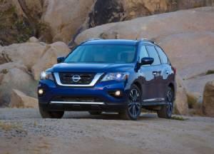 Nissan Pathfinder  ขยับความสดใหม่