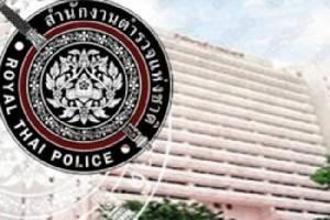 5D เพื่อการปฏิรูปตำรวจไทย