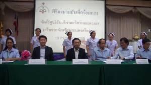 รพ.กรุงเก่าร่วมลงนามจัดตั้งศูนย์เครือข่ายรับบริจาคอวัยวะและดวงตารองรับผู้บริจาคช่วยเหลือผู้ป่วย