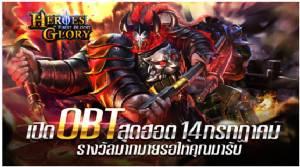 """Heroes Glory: First Blood"" สามก๊กถล่มป้อมเปิด OBT แล้ววันนี้"