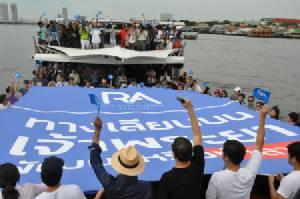 """""""สมัชชาแม่น้ำ"""" ล่องเรือ-เสวนาค้านโครงการพัฒนาริมฝั่งเจ้าพระยา ซัด สจล.ตั้งธงเดินหน้ามีปัญหาแน่"""