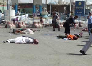 ยอดเหยื่อระเบิดกลางเมืองหลวงอัฟกันพุ่งอย่างน้อย 80 ศพ เจ็บอีกมากกว่า 230