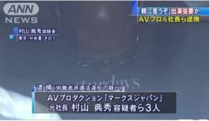 """จับเอเยนซี AV ข่มขู่นักแสดง! """"ซากิ โคไซ"""" รับจำใจเข้าวงการเพราะโดนบังคับเหมือนกัน"""