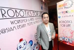 ขยายเวลาส่งประกวดหุ่นยนต์การแพทย์ i-MEDBOT ถึง 31 ก.ค.