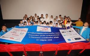 สรยท.มอบทุนการศึกษาบุตร-ธิดาสมาชิกปี 2559
