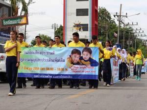 ชาวนราฯ กว่าพันคนร่วมเดินรณรงค์เชิญชวนประชาชนใช้สิทธิออกเสียงประชามติ