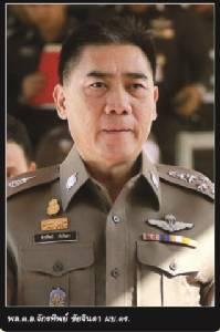 """หมดสภาพแล้วหรือตำรวจไทย !? """"สารวัตร""""กระเป๋าแบนจน""""บ้านแตก"""""""