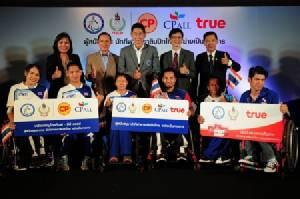 พาราลิมปิก ชวนคนไทยส่ง SMS เชียร์