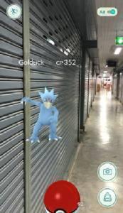 เล่น Pokemon Go ยังไงไม่ให้ซวย!!