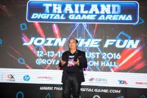 """เริ่มแล้ว! มหกรรมอีสปอร์ต """"Thailand Digital Game Arena 2016"""""""