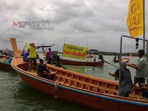 """คนกระบี่ """"ปักธงสู้"""" หยุดโรงไฟฟ้าถ่านหิน ร่วมแสดงเจตนารมณ์ปกป้องทะเล"""
